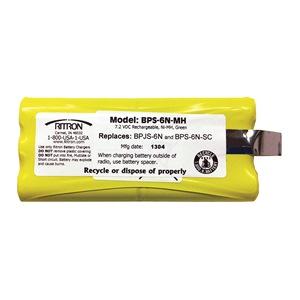 Ritron BPS-6N-MH