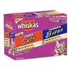 Mars Petcare Us Inc 1557 3OZ Poultr Variety Pack
