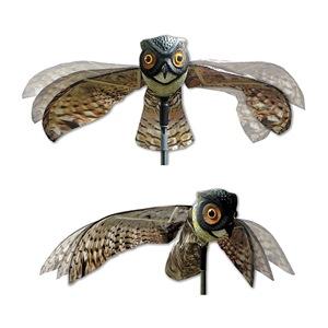 Bird-X OWL