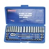 "Westward 1KEH6 1/4"" SAE and Metric Socket Set"
