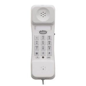 Aegis H2001 (White)