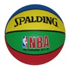"Spalding Sports Div Russell 63-750T 27.5"" Jr Nba Basketball"