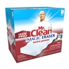 Magic Eraser 23822 8CT XPWR Magic Eraser