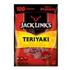 Jack Links 48642 1.5OZ Teriy Beef Jerky, Pack of 10