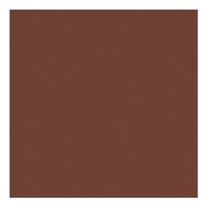 Rust-Oleum 255552