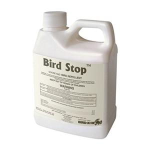 Bird-X BS-GAL