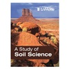 LaMotte 1530 REFERENCE BOOK STUDY OF SOIL SCIENCE