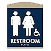 Intersign 62109-4 COUNTRY STON Restroom Sign, 9-1/8 x 7In, PLSTC, Restroom