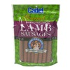 Ims Trading Corp 7459 8OZ Lamb Sausage Treat