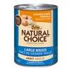 C D Ford & Sons Inc 10059693 Nat12.5OZ Chic Dog Food