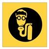 Brady 84550 Info Sign, 2-1/4 x 2-1/4In, Black/Yellow