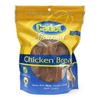 Ims Trading Corp 1306 14OZ Chick Breast Treat