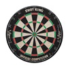 Hathaway BG1043 Dartboard, Black, 18in. H x 18in. W, Cork