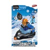 "Wham-O Marketing Inc 39050 44"" Animal Snow Tube"