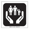 Brady 142599 Social Serv Sign, 8 x 8 In, SS