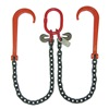 B/A Products Co. G8-118-6 Chain Sling, V-Chain, WLL 12000 lb., 6 ft.