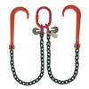 B/A Products Co. G8-118-4 Chain Sling, V-Chain, WLL 12000 lb., 4 ft.