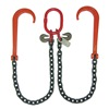 B/A Products Co. G8-118-5 Chain Sling, V-Chain, WLL 12000 lb., 5 ft.