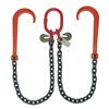 B/A Products Co. G8-118-8 Chain Sling, V-Chain, WLL 12000 lb., 8 ft.