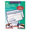 Quality Park QUA67539 Dbl Window Envelope, White, Paper, PK 500