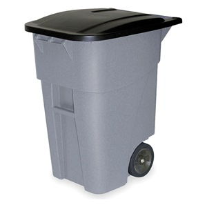 Rubbermaid FG9W2200GRAY