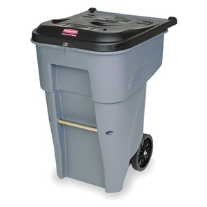 Rubbermaid FG9W1188GRAY