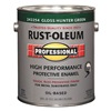 Rust-Oleum 242254 Alkyd Enamel, Hunter GreenGloss, 1gal