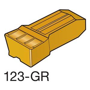 Sandvik Coromant N123R1-1500-0010-GR 1125
