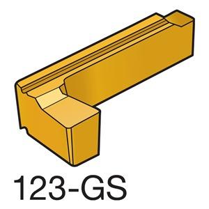 Sandvik Coromant RG123L1-0200-0002-GS1115