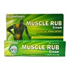 Great Lakes Wholesale 3295320012 1.25OZ Analg Mucsle Rub