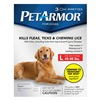 Sergeants Pet Care Prod 013 3PK Dog Flea Treatment