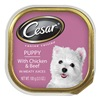 Mars Petcare Us Inc K02607 3.5OZ ChicBeef Pup Food