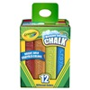 Crayola Llc 51-2012 Cray12CT Sidewalk Chalk, Pack of 2