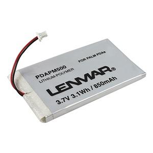 Lenmar PDAPM500