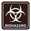 Intersign 62200-18 TAN Biohazard Sign, 5-1/2 x 5-1/2In, WHT/Tan