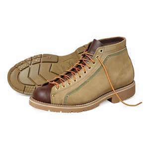Thorogood Shoes 823-3039