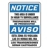 Accuform Signs SBMASE812VS Security Sign, 14 x 10In, BK and BL/WHT