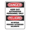 Accuform Signs MSPS024VS Danger Sign, 14 x 10In, R and BK/WHT, Text