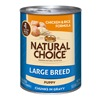 C D Ford & Sons Inc 10059695 Nat12.5OZ Chic Pup Food