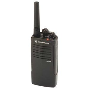 Motorola RU2020BKF2AA