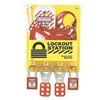 Master Lock S1720E1106 Lockout Station, Filled, Elctrcl, 7-3/4 InW