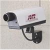 Brady 95140 Camera, Surveillance, Dummy